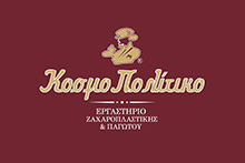 MUFFIN ΣΟΚΟΛΑΤΑΣ με γέμιση bueno (ατομικό)